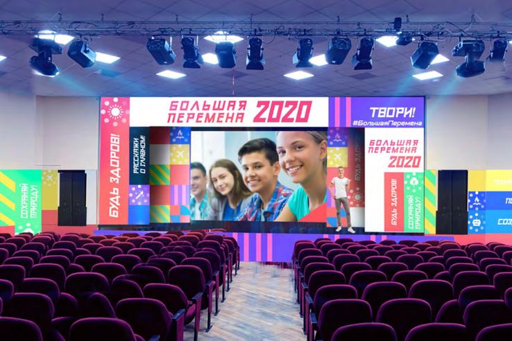 Регион ждет школьников на «Большой перемене»