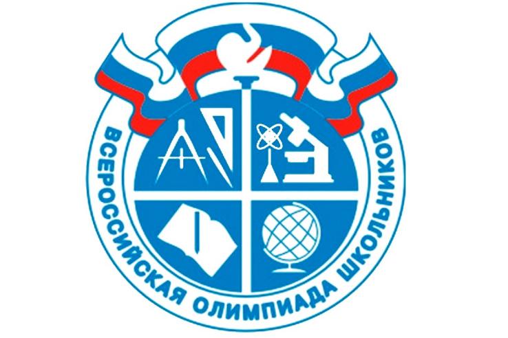 В Ленинградской области начинается муниципальный этап всероссийской олимпиады школьников